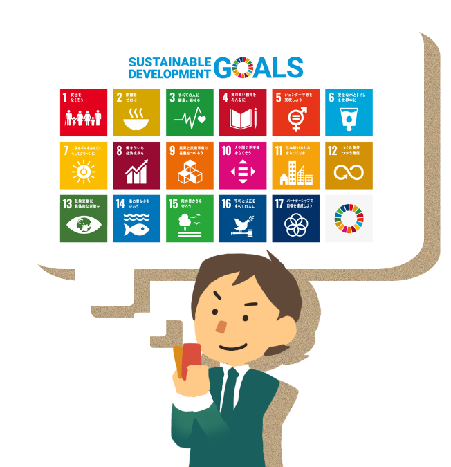 Student holding SDGs cards